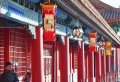 Beijing Full Day Forbidden City and Temple of Heaven Private Tour With Lunch