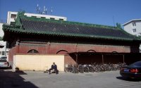 Full-day Private Guided Beijing Tour
