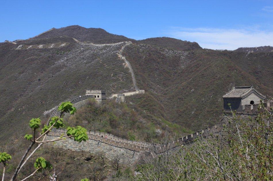 Mutianyu Great Wall Half Day Hiking Tour