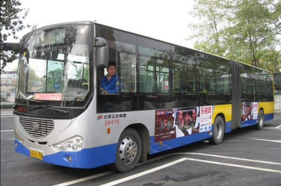 Private Exploring Amazing Beijing City Tour On Your Way