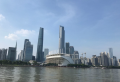 Private Guangzhou Day Trip by Metro and Boat