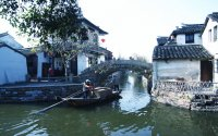 Zhouzhuang Water Town Tour From Shanghai