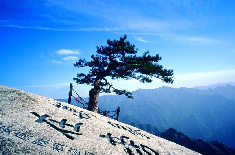 Xian Private Day Tour of Huashan Mountain