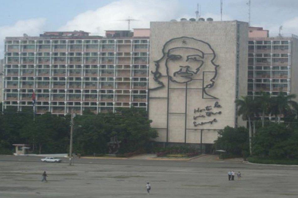 Captivating Havana Full Day Private Tour