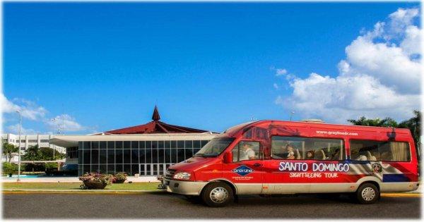Santo Domingo Sightseeing Tour from Santo Domingo