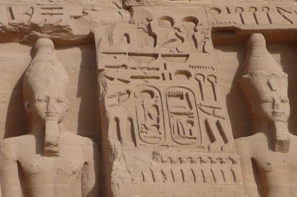 Luxor Private Tour: Valley of the Queens, Howard Carter House, Temple of Seti I and Ramesseum Temple