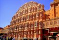 7-Day Golden Triangle Tour with Ranthambore  National Park from Delhi