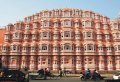 Luxury Private Golden Triangle Tour, Delhi-Agra-Jaipur
