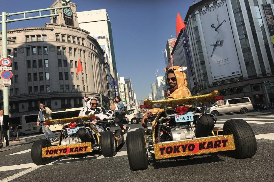 TOKYO Street Go Karting