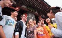 Full-day Sightseeing Tokyo Tours