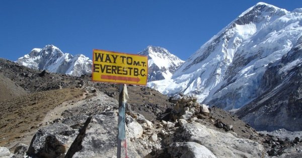 16 Day - Everest Base Camp Trek