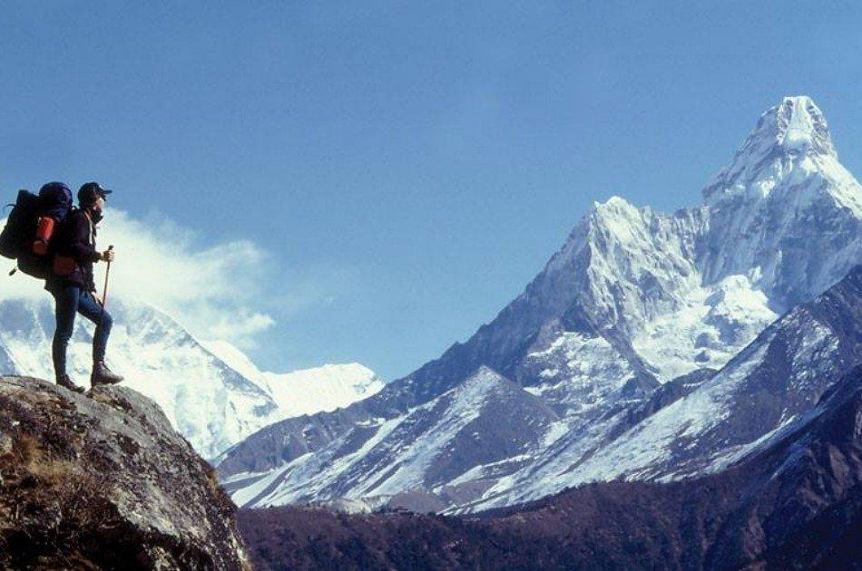Annapurna Small Group Base Camp Trek in Nepal