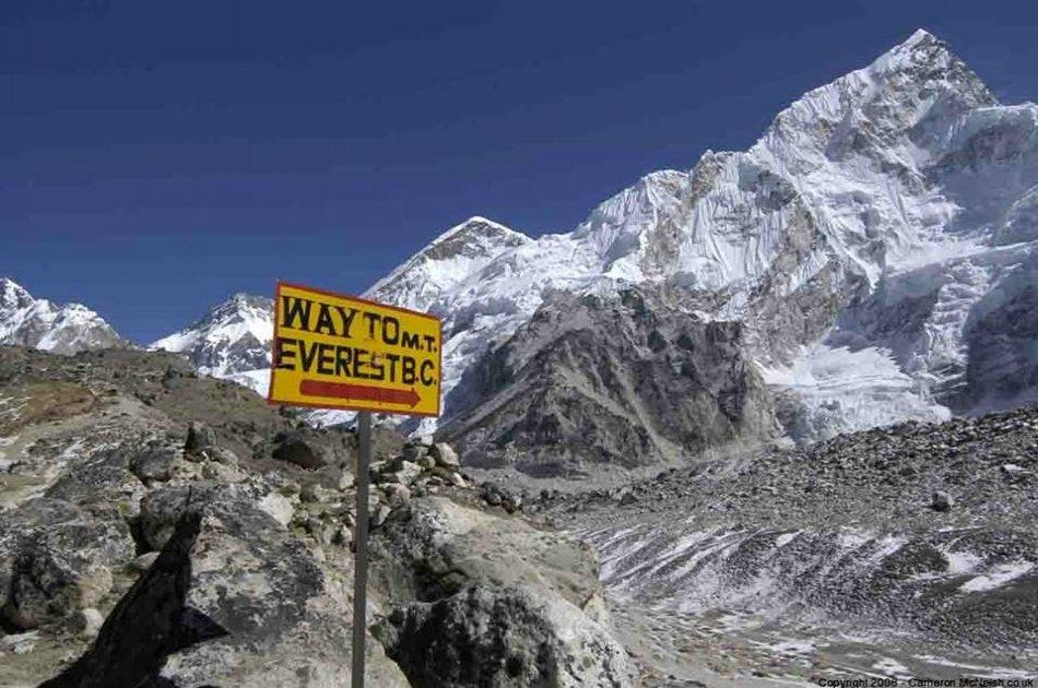 Everest Base Camp Trek 16 Days