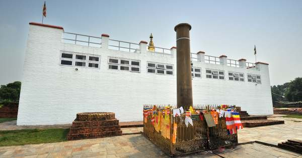 Half Day Lumbini Sightseeing Tour