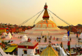 Nepal 7 day Adventure and Sightseeing Tour