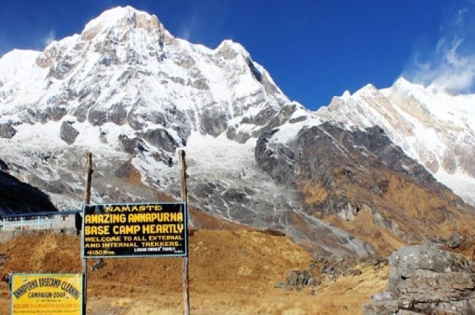 Private 15 Days Annapurna Base Camp Trek With Poon Hill Sunrise View