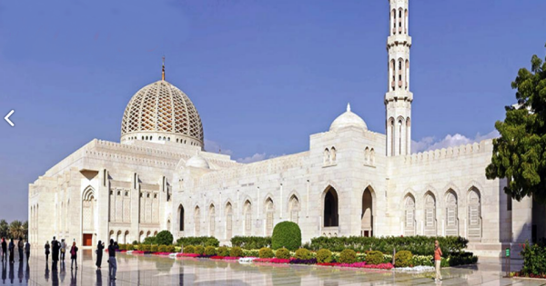 Muscat Half Day City Tour