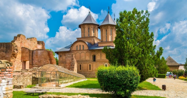 Discover the Former Royal Court of Targoviste