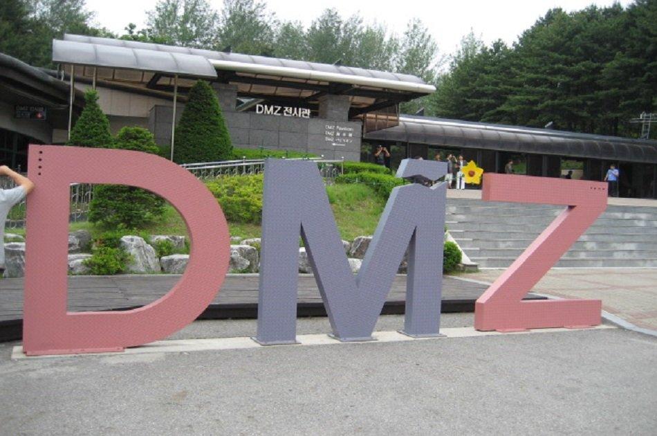 Half Day Morning Tour of DMZ