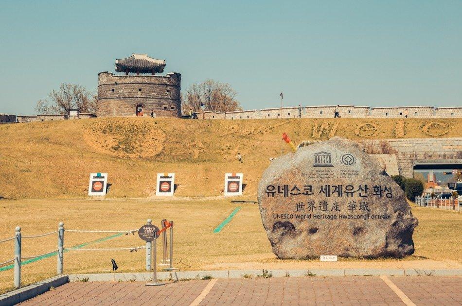World Archery Leader ! Korea Archery on A Seoul Tour