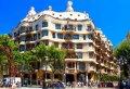 Private Barcelona Shore Adventure for Families