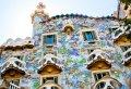 Private Gaudi Half Day Tour Barcelona