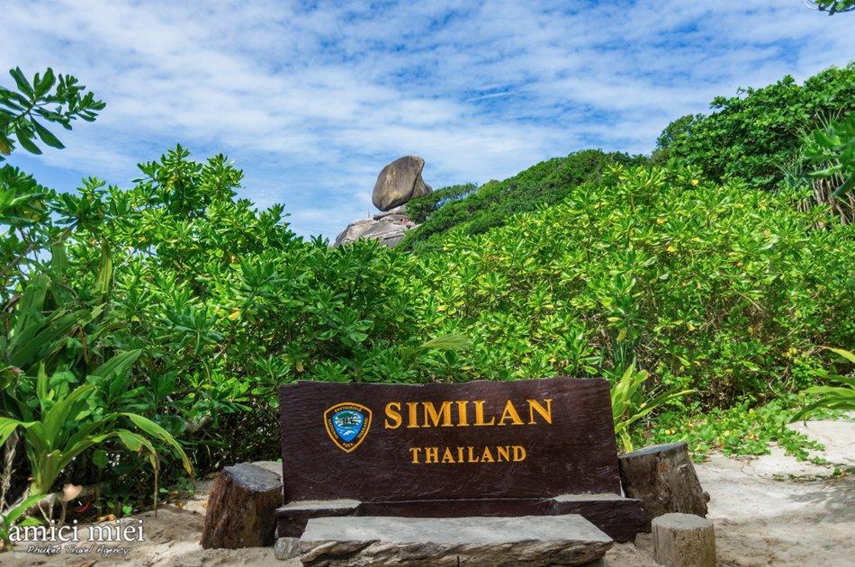 Similan Island Starting From Phuket, Sarasin Bridge