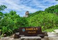 Similan Island Starting From Phuket, Sarasin Bridge