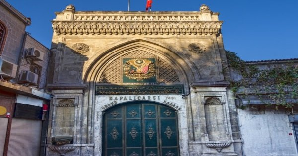 Private Guided Istanbul Day Tour with Entrance Included