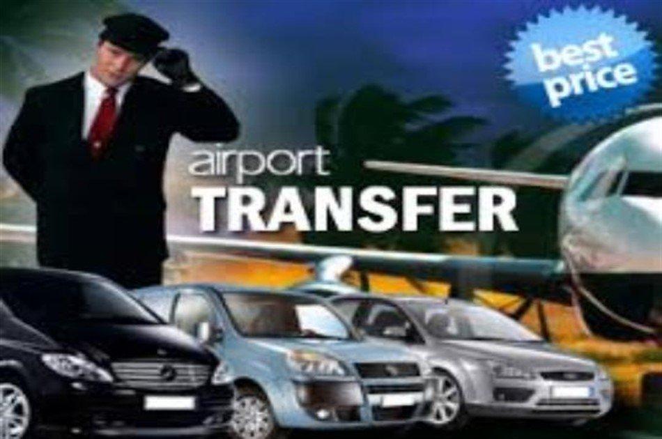 Private Izmir Airport to Kusadasi Arrival Transfer