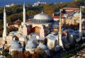 Small Group Tour to Hagia Sophia, Blue Mosque and Grand Bazaar