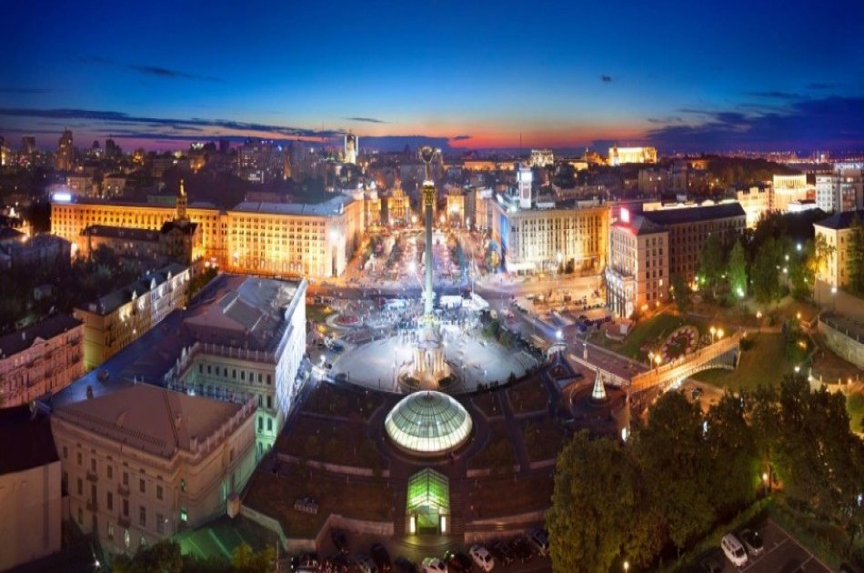 Private City tour of Kiev