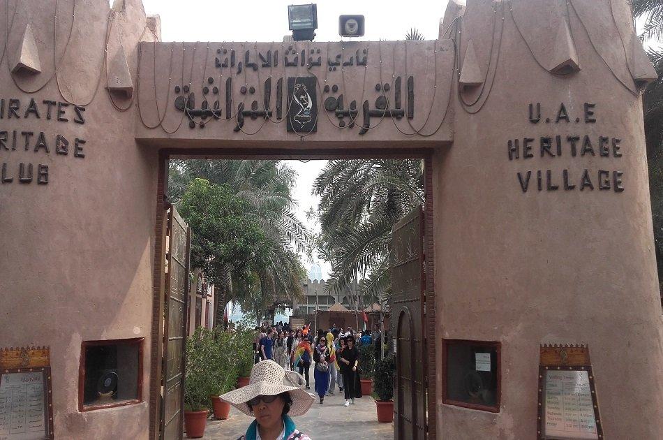 Full Day Private Abu Dhabi Tour from Dubai