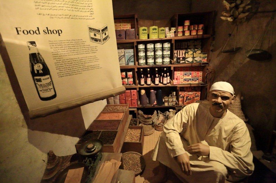 Historic Dubai City Tour