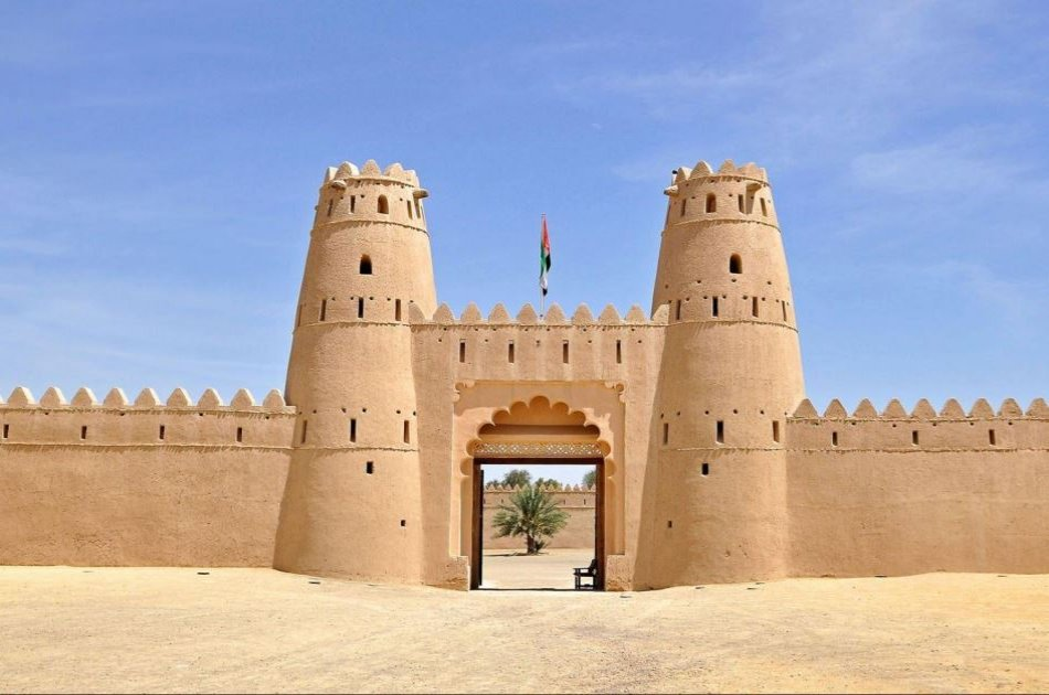 Private Al Ain Tour with lunch