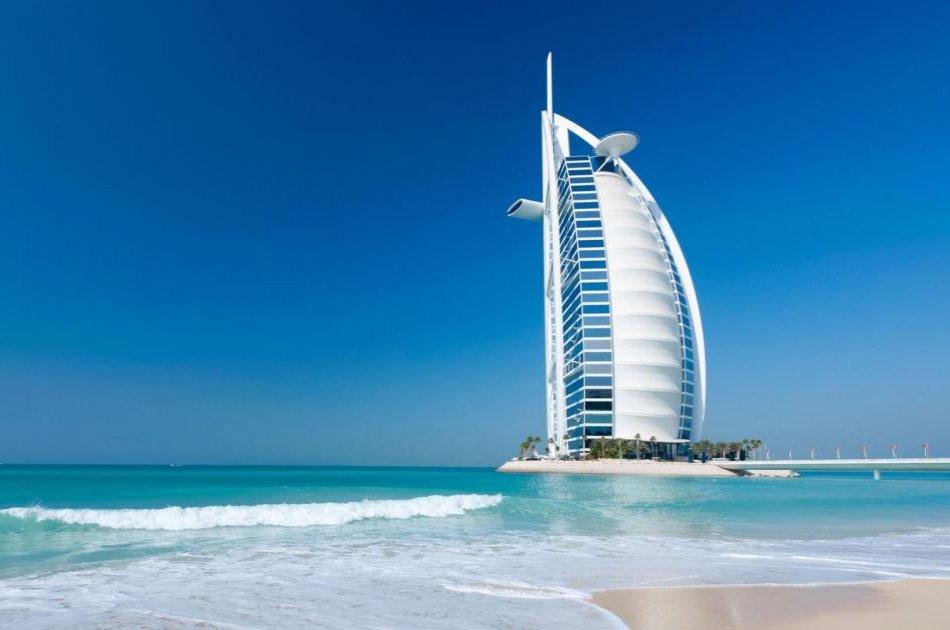 Private Dubai City Tour with Tea at Burj Al Arab