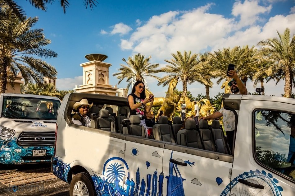 SeaShore Express Tour of Dubai Audio Guided Tour