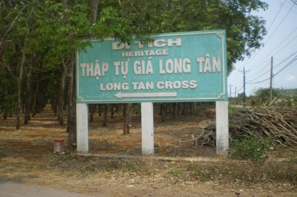 Long Tan - Nui Dat Battlefield from Ho Chi Minh City