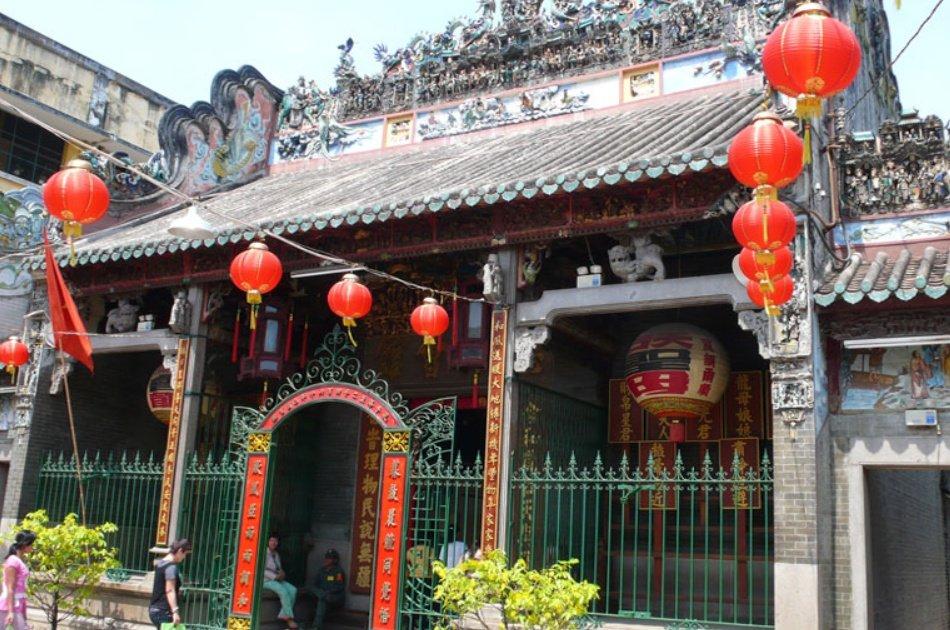 Saigon Full Day City Tour