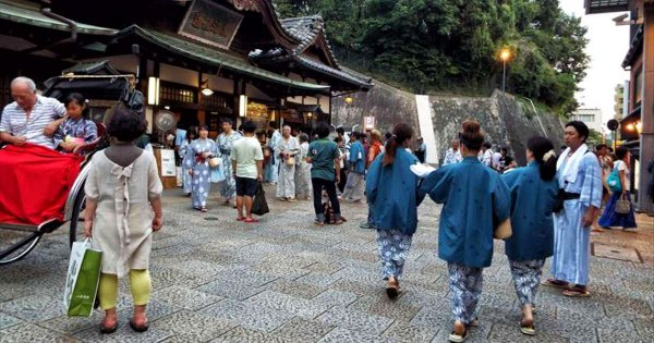 Explore Marvellous 'hot Springs' Matsuyama on Private Cultural Tours